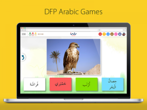 Private: DFP Arabic Games – The Easiest App to Learn Arabic